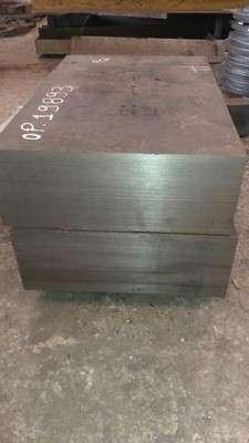 Oxicorte aço 1045