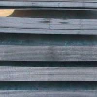 Chapa fina de aço carbono